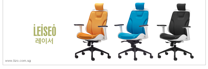 Lizo Office Furniture Leiso Promotion Bottom
